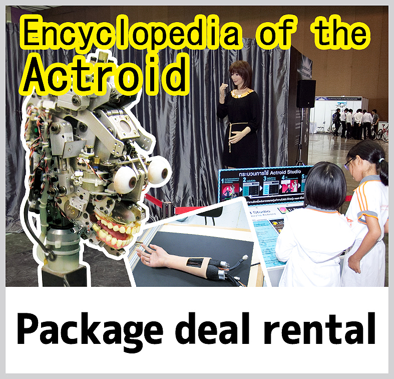 Package deal rental